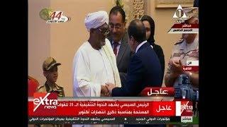 الآن | الرئيس السيسي يصافح المقاتل أحمد إدريس صاحب شفرة حرب أكتوبر