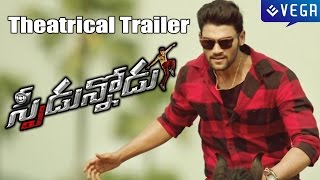 Speedunnodu Movie Theatrical Trailer | Latest Telugu Movie 2016
