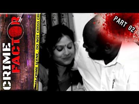 Xxx Mp4 Women Extramarital Affair With Husbands Friend Women And Husband Kills Friend Crime Factor Part 02 3gp Sex