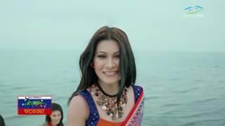 Eksonge Hatbo Boishakhe   Nancy   Zahid Akbar   Lyrical Video   Boishakhi New Song 2017   Full HD