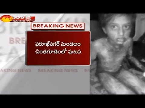Xxx Mp4 Mother Burns His Daughter With Kerosene In Ranga Reddy District 3gp Sex
