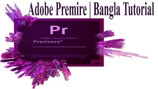 Adobe Premier Bangla  Tutorial .Part-1