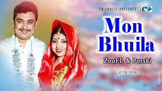Mon Bhuila | ZooEL Morshed | Porshi | Audio Jukebox | New Song 2016
