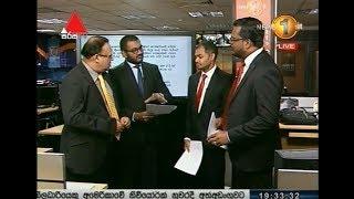 News 1st: Prime Time Sinhala News - 7 PM   (17-01-2018)
