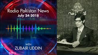 Radio Pakistan News July 24 2018