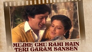 Mujhe Chhu Rahi Hai (Video Song) | Swayamvar | Shashi Kapoor & Moushumi Chatterjee