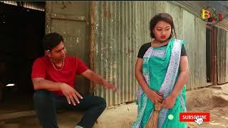 নেশার জন্য বাবা খুন - জীবন বদলে দেয়া শর্টফিল্ম -অনুধাবন  ১৩। New Bangla Short Film । BD Enter10