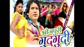Bhojpuri Song Dil Kaise Le Ke Jaiba Saiya Tata Se