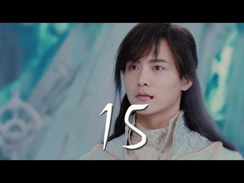 幻城 【未刪減版】第15集 (馮紹峰、宋茜、馬天宇等主演)
