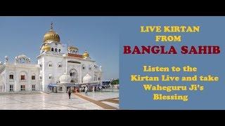 Gurudwara Bangla Sahib Morning Live | Daily Live Kirtan from Bangla Sahib