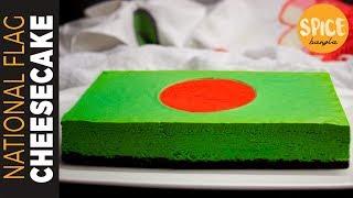 বিজয় দিবস স্পেশাল কেক রেসিপি । নো বেইক চীজকেক | Bangladeshi Flag Cake |No Bake Cheesecake|Cheesecake