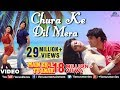 Chura Ke Dil Mera Goriya Chali Full Video Song , Main Khiladi Tu Anari , Akshay Kumar, Shilpa Shetty