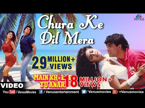 Xxx Mp4 Chura Ke Dil Mera Goriya Chali Full Video Song Main Khiladi Tu Anari Akshay Kumar Shilpa Shetty 3gp Sex