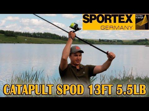 удилище sportex catapult spod