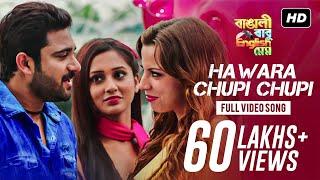 Hawara Chupi Chupi | Bangali Babu English Mem | Soham | Mimi | Ravi Kinnagi | 2013