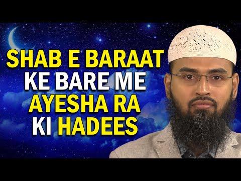 Xxx Mp4 Hazrat Ayesha RA Ki Hadees Shab E Barat Ke Bare Me By Adv Faiz Syed 3gp Sex