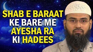 Hazrat Ayesha RA Ki Hadees Shab e Barat Ke Bare Me By Adv. Faiz Syed