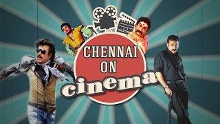 Chennai on Cinema | Loudspeaker Epi - 9 | Vox pop | Madras Central