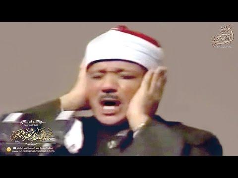 Beautiful Recitation Of Quran | Heart Soothing By ABDULBASIT ABDUSSAMAD