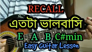Etota Bhalobashi By ReCall Complete Guitar cover lesson For Beginner