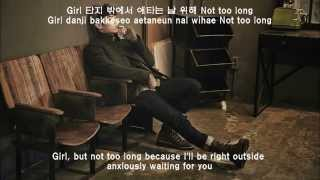 Eddy Kim (에디킴)- Shower Girl [English Subs + Romanization + Hangul]