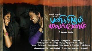 new tamil movies 2015 | Panivizhum Malarvanam|tamil movies 2014 full movie new releases FULL HD 1080