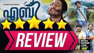 Aby Malayalam Movie Review- Ft Vineeth Sreenivasan