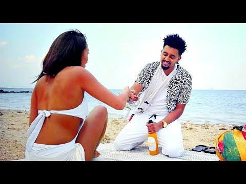 Xxx Mp4 Fisum T Pretty Woman New Ethiopian Music 2018 Official Video 3gp Sex