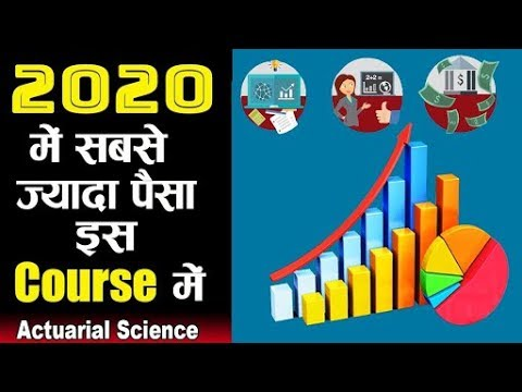 Best Course After 12th//Arts, Science, Commerce//Mahatma Ji Technical