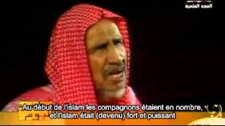 La fin des temps et ses Fitans ! Conseil Cheikh ibn Baz