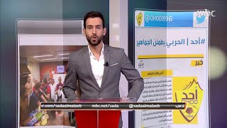 أول سعودي يحترف في الدوري التونسي