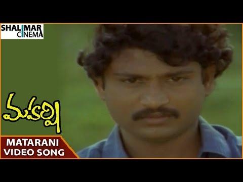 Maharshi Movie    Matarani Video Song    Raghava, Santhi Priya    Shalimarcinema