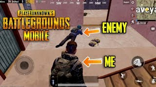 Trolling enemies || PUBG Mobile || Online mobile game