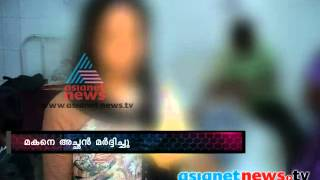 Father brutaly assaulted  by son : FIR 7th oct  2013 Part 2 എഫ് ഐ ആര്