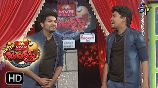Avinash Karthik Performance  Extra Jabardasth  23rd December 2016   ETV  Telugu