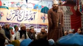 Zahid Raza IN GHOSIYA 2016