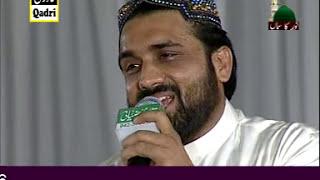 Mehfil Noor Ka Samaa -12 june 2010(Islamabad)-Qari Shahid Mahmood Naat 04 BY QADRI SOUND & Video.