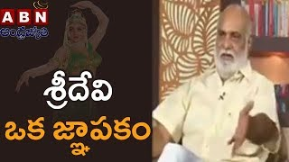 K Raghavendra Rao Recollects Association With Sridevi | Actress Sridevi No More | ABN