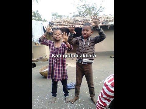New Santali video কাটি গিদারা সরেগ আখড়া |santali s.i.m#