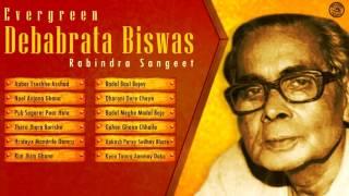Evergreen Debabrata Biswas | Rabindra Sangeet | Debabrata Biswas Rabindra Sangeet