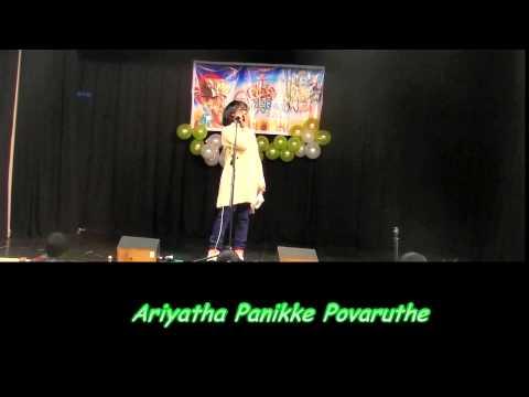 Mallu's skit..Kalabhavan  sajan rocked ARIYATHA PANIKKE POVARUTHE HD Malayalam Comedy Skit.