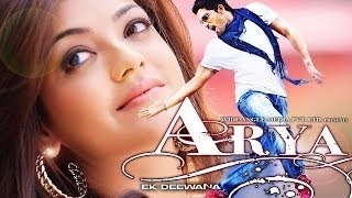 Arya Ek Deewana l (2016) South Film Dubbed In Hindi Full Movie HD l Allu Arjun, Kajal Agarwal