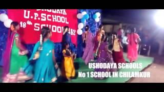 madura song Dance Performance on 18th School Day Celebrations of Ushodaya Schools