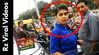 VIP Daughter Caught ( MMS Leaked ) At Traffic Signal ! | Trending in India | Viral Video 2016