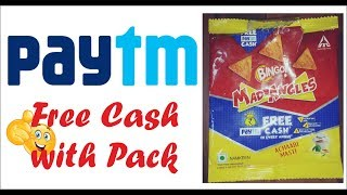 Paytm Bingo Mad Angles Offer- Get Rs 5+10 Paytm Cash on Every Pack