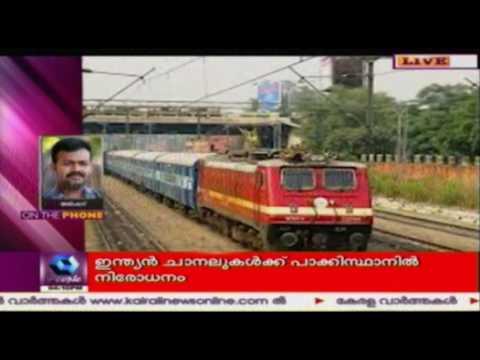 Fire & Smoke Found In Kerala Express; Train Stopped Near Kollam
