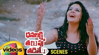 Sreemukhi Bathing at Waterfalls | Dhanalakshmi Thalupu Thadithe Telugu Movie Scenes | Dhanraj