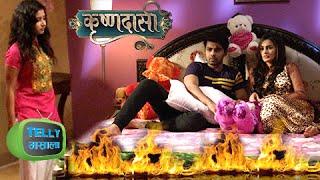 Jealous Aradhya Burns Aryan And Purva's Bed | Krishndasi | Colors