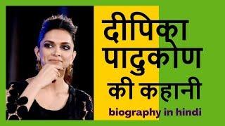 Deepika Padukone biography in(hindi)-#Yourfavouritesuperstar (deepika padukone biography)#LetsRewind