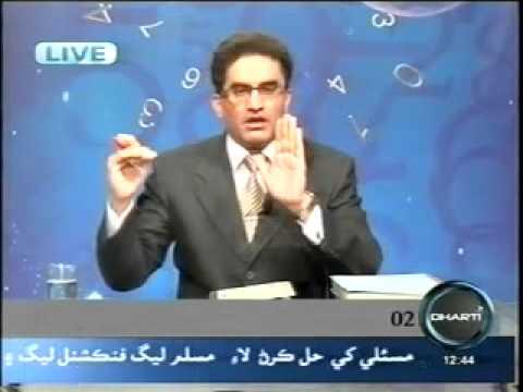 Learn Top Palmistry in Urdu by World Class Youngest Palmist Medical Palmist Mustafa Ellahee (11)